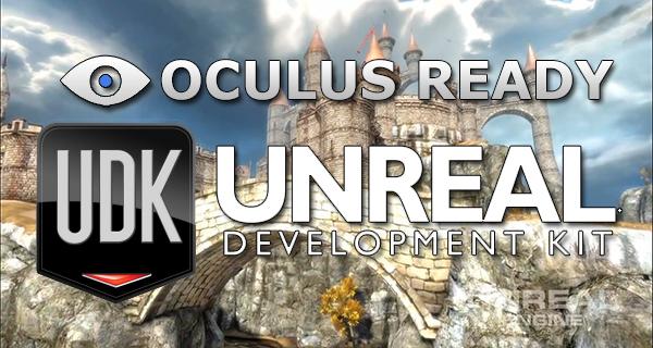 Spezielle UDK Version für Oculus Rift [UPDATE]